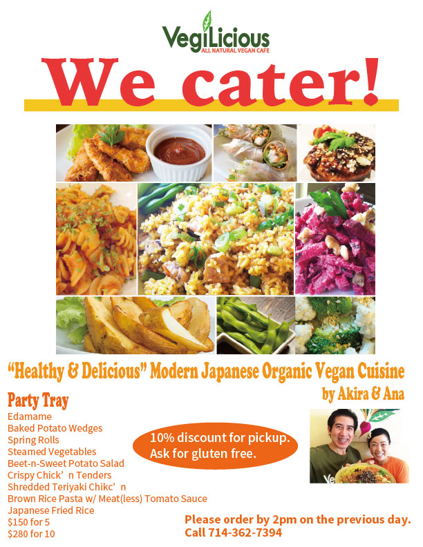 Catering Poster web